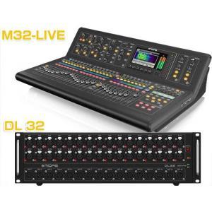 MIDAS(マイダス) M32-Live + DL32 Stage Box バンドルセット ◆ デジ...
