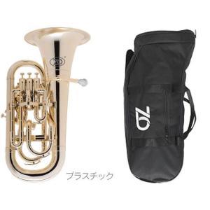 ZO(ゼットオー) 【予約】 ユーフォニアム EU-08 シャンパンゴールド アウトレット 4ピストン プラスチック 管楽器 Gold Euphonium  北海道 沖縄 離島 不可の画像