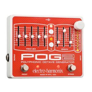 Electro Harmonix(エレクトロハーモニクス) POG 2 【ポリフォニック・オクターブ...