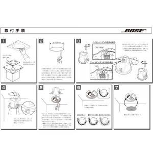 BOSE(ボーズ) DS16FW ホワイト (...の詳細画像3