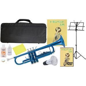 Kaerntner KTR-30 MBL トランペット 青色 新品 B♭ 楽器 初心者 本体 管体 カラー メタリック ブルー trumpet metallic blue 管楽器  【 KTR30 MBL セット 】|watanabegakki