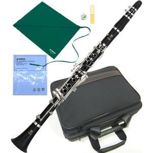 YAMAHA(ヤマハ) YCL-255 クラリネット 新品 ABS樹脂製 スタンダード B♭管 本体 初心者 管楽器 管体 プラスチック製 楽器 YCL255 clarinet