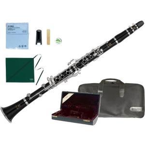 YAMAHA 送料無料 木製 クラリネット YCL-650 新品 高級 グラナディラ B♭管 本体 プロフェッショナルシリーズ 日本製 管楽器 Bフラットクラリネット 楽器|watanabegakki