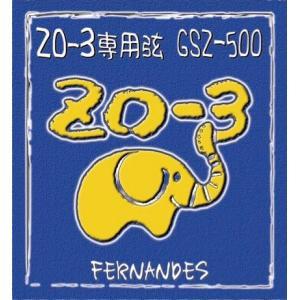 FERNANDES(フェルナンデス) 【在庫あり】GSZ-500【ZO-3専用弦】|watanabegakki