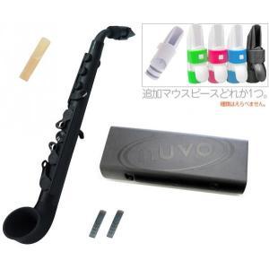 NUVO(ヌーボ)  jSAX プラスチック 楽器 アルト サックス 初心者 カラー ホワイト ブラック ピンク ブルー グリーン リード楽器 管楽器 練習用 N510