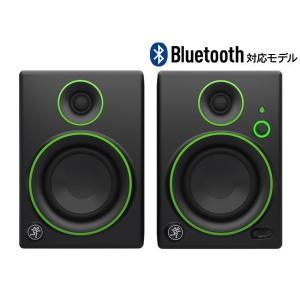 Bluetooth対応4インチマルチメディアモニター ■フルレンジマルチメディア向けの超ワイド周波数...