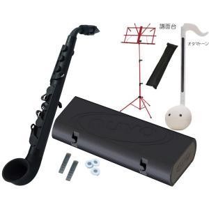 NUVO(ヌーボ) HAPPY jSAX プラスチック 楽器...