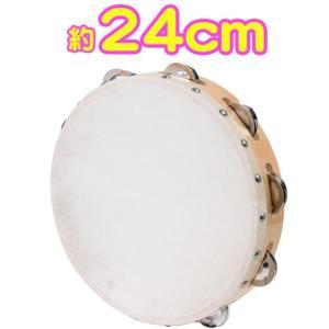 皮付き タンバリン 24cm アウトレット 木製タンバリン パーカッション 本皮 ヘッド カーフスキン 鈴 9ジングル フレーム メイプル tambourine 打楽器|watanabegakki