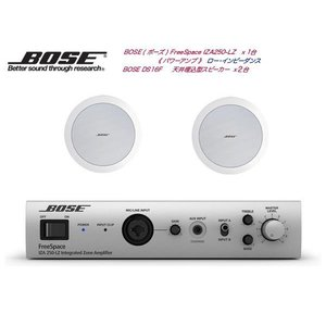 BOSE(ボーズ) DS16FW 2台 天井埋込 LOW・基本セット( IZA250-LZ )  ◇ ホワイト