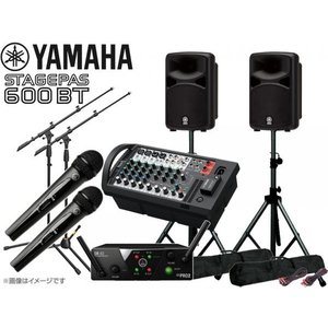 YAMAHA(ヤマハ) STAGEPAS600i AKGワイヤレスマイク2本とマイクスタンド2本 スピーカースタンド セット (K306B/ペア)