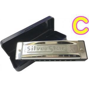 HOHNER(ホーナー) シルバースター 504/20 Silver Star アウトレット 10穴 ブルースハープ型 ハーモニカ 初心者 テンホールズ 樹脂ボディ ハープ メジャー C調 他