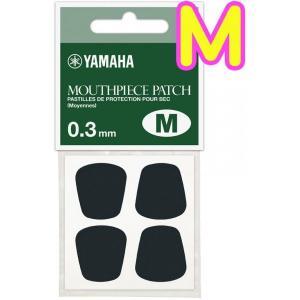 YAMAHA(ヤマハ) マウスピースパッチ Mサイズ MPPAM3 厚み 0.3mm シール 4枚入り 管楽器 サックス A / B♭ クラリネット バスクラ アルト テナー バリトン|watanabegakki