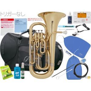 PRESON PR-3300GL セット A 【トリガーなし】  新品 ユーフォニアム ゴールド B♭ 4ピストン コンペンセイティングシステム 管楽器 管体 PR3300GL 一部送料追加|watanabegakki