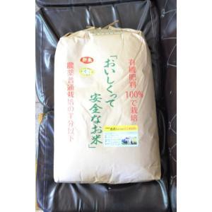 エコEMひとめぼれ玄米30kg令和1年千葉県産