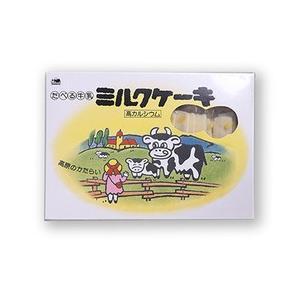 ミルクケーキ20本箱入|watanabeseimen