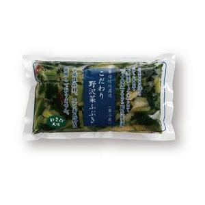 野沢菜ふぶきわさび風味250g watanabeseimen