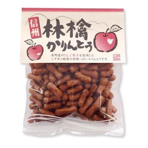 林檎かりんとう|watanabeseimen