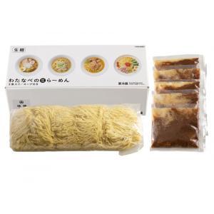 みそらーめん 5食入「生ラーメン/味噌」|watanabeseimen