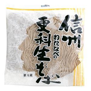 蕎麦 更科生そば1kg×12袋セット『まとめ買い 5%割引 業務用 信州そば』|watanabeseimen