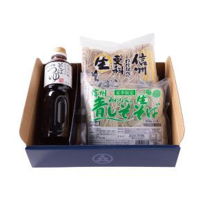 お中元 2021 ギフト 御中元 蕎麦 そば 青しそ・更科セット-特別化粧箱-|watanabeseimen