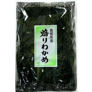 島根県産焙りわかめ 8g |watanabess|02
