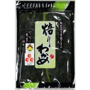 【ふるさと認証食品】島根県産焙りわかめ 15g |watanabess|02