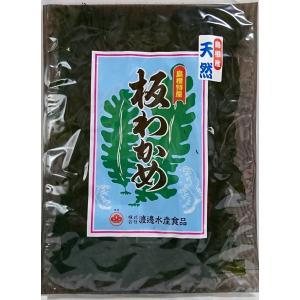 【新物】島根県産天然板わかめ20g×10袋|watanabess|02