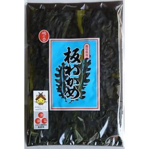 【ふるさと認証食品】島根県産養殖板わかめ 16g|watanabess|02