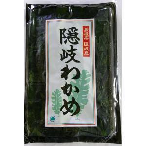 島根県産養殖隠岐わかめ 12g×11袋 watanabess 02