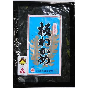 【ふるさと認証食品】島根県産養殖板わかめ 25g|watanabess|02