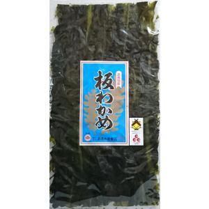 【ふるさと認証食品】島根県産養殖板わかめ 50g|watanabess|02