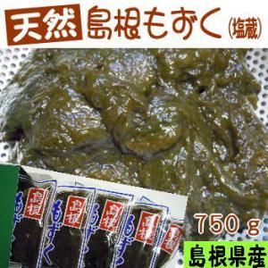 【天然】手摘み島根もずく(塩蔵)800g|watanabess