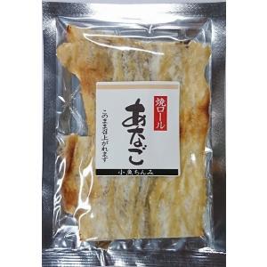 【メール便送料無料】お好きなものを3点選んで−1000円ポッキリ!珍味2|watanabess|04