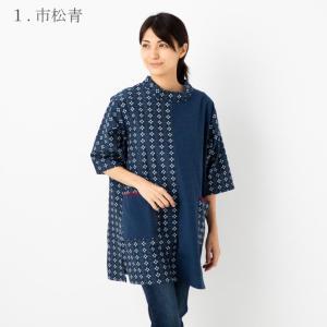 久留米織七分袖シンメトリーブラウス 母の日 プレゼントにも 日本製|watanosato