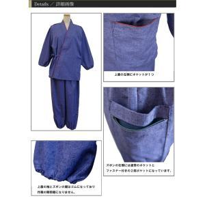 綿の郷 婦人用久留米紬織作務衣 日本製|watanosato|02