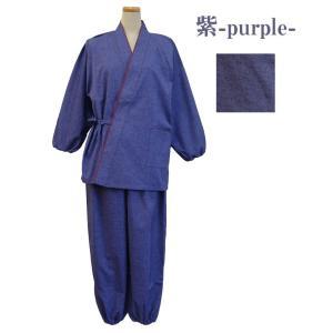 綿の郷 婦人用久留米紬織作務衣 日本製|watanosato|03