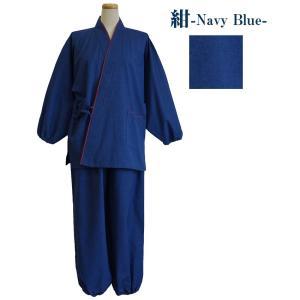 綿の郷 婦人用久留米紬織作務衣 日本製|watanosato|04