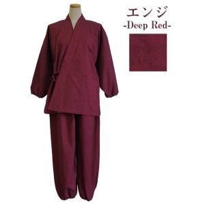 綿の郷 婦人用久留米紬織作務衣 日本製|watanosato|05