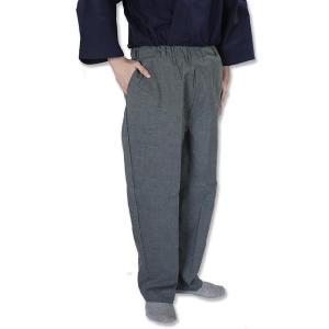 男性用久留米織グレーズボン スラックス|watanosato