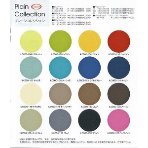 I'm Livingプレーンコレクション16色ピロケースLサイズ watase