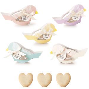 プチギフト おしゃれ 退職 結婚式 お菓子 お礼 チョコ以外 200円 バレンタイン 義理チョコ 大...