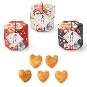 プチギフト 和風 おしゃれ 退職 結婚式 ありがとう チョコ以外 200円 300円 バレンタイン ...