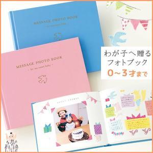 エコー写真 アルバム 子供 ベビー 誕生祝い 出産祝い 台紙タイプ