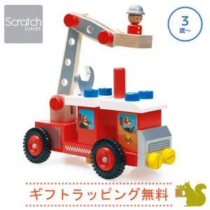 おもちゃ 消防車 車 乗り物 3歳 4歳 5歳 男の子 女の子 働く車 誕生日 プレゼント クリスマスプレゼント 知育玩具 コンストラクション ファイヤートラックの画像
