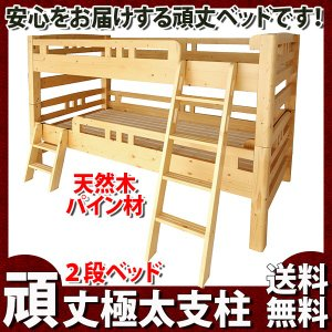 ■商品番号:SA-HR-500UL  ■100%天然木パイン材を使用した多目的ベッドです。 ■柱は8...