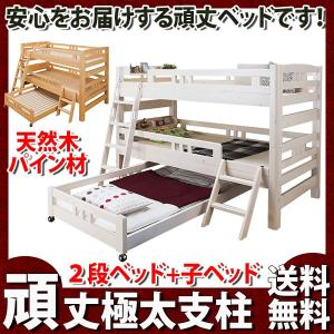 ■商品番号:SA-HR-500ULK  ■100%天然木パイン材を使用した多目的ベッドです。 ■柱は...