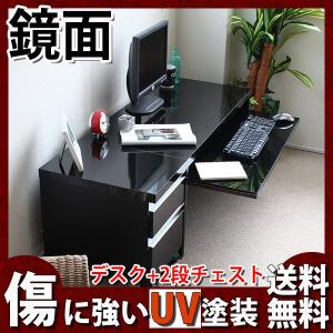 文机 パソコンデスク 書斎机 書斎デスク ロータイプ  ローデスク 2点セット ブラック  収納 木製 おしゃれ シンプル コンパクト の写真