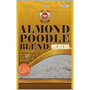 アーモンドプードルブレンド チーズ 90g