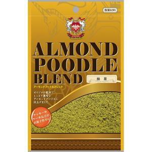 アーモンドプードルブレンド 抹茶 90g