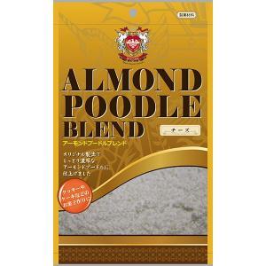 アーモンドプードルブレンド チーズ 240g